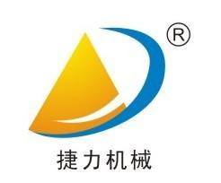 武汉捷力食品机械设备制造厂