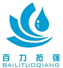 北京百力拓强科技有限公司