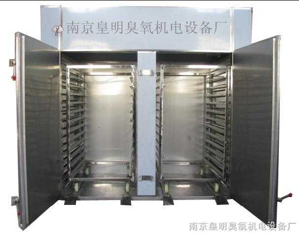 蒸汽热风循环烘箱