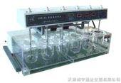 ZRS-8G智能溶出度测试仪