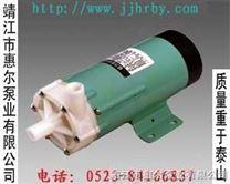 MP型微小型磁力驱动循环泵