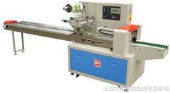 QD-450枕式工艺品包装机,土特产包装机,卡片包装机