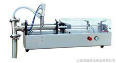 半自動液體灌裝機