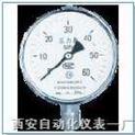 真空压力表 YZ-150真空压力表