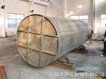 钢衬塑储罐