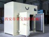 CT-C系列西安工业热风循环烘箱-小型热风循环烘箱-不锈钢热风循环烘箱 029-85849191