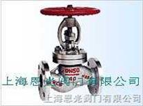 J41N-25\J41N-40液化氣截止閥
