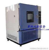 合肥交变高低温湿热试验箱/成都高低交变温湿热试验机