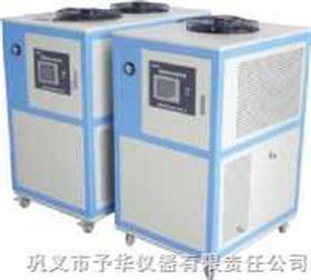 GDSZ高低温循环装置,巩义予华值得信赖