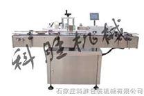 TB-90LR智能型自动贴标机