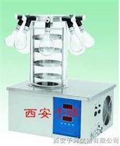 西安多岐管冷冻干燥机原理