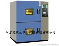 兩箱式高低溫沖擊試驗箱/低溫恒溫恒濕試驗箱