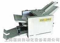 折纸机供应商
