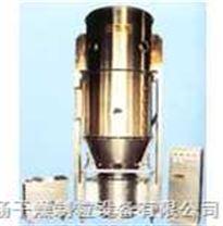 PGL喷雾干燥制粒机