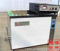 浙江超聲波清洗機、杭州超聲清洗機、五金零件清洗機、汽車配件超聲波清洗機