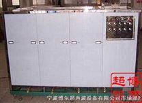 微型超聲波清洗機