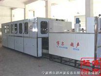 福州超聲波清洗機、廈門機械零件清洗機,三槽超聲波清洗機,全自動流水線