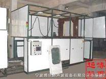 超声波,超音波,超声波清洗机,超声波设备,清洗机,专业清洗设备,金属零件清洗机.