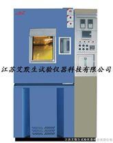 臭氧老化試驗箱/臭氧老化試驗箱-常州華夏