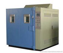 光伏組件濕凍循環試驗箱/高低溫交變濕熱試驗箱