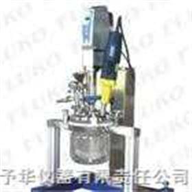 巩义予华生产实验室专用均质乳化系统反应器  咨询电话:0371-64285816