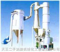 閃蒸干燥機/二手干燥設備/過濾機/壓濾機