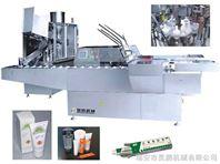 自动灌装装盒生产线厂家直供