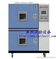 高低溫沖擊箱/高低溫沖擊試驗箱