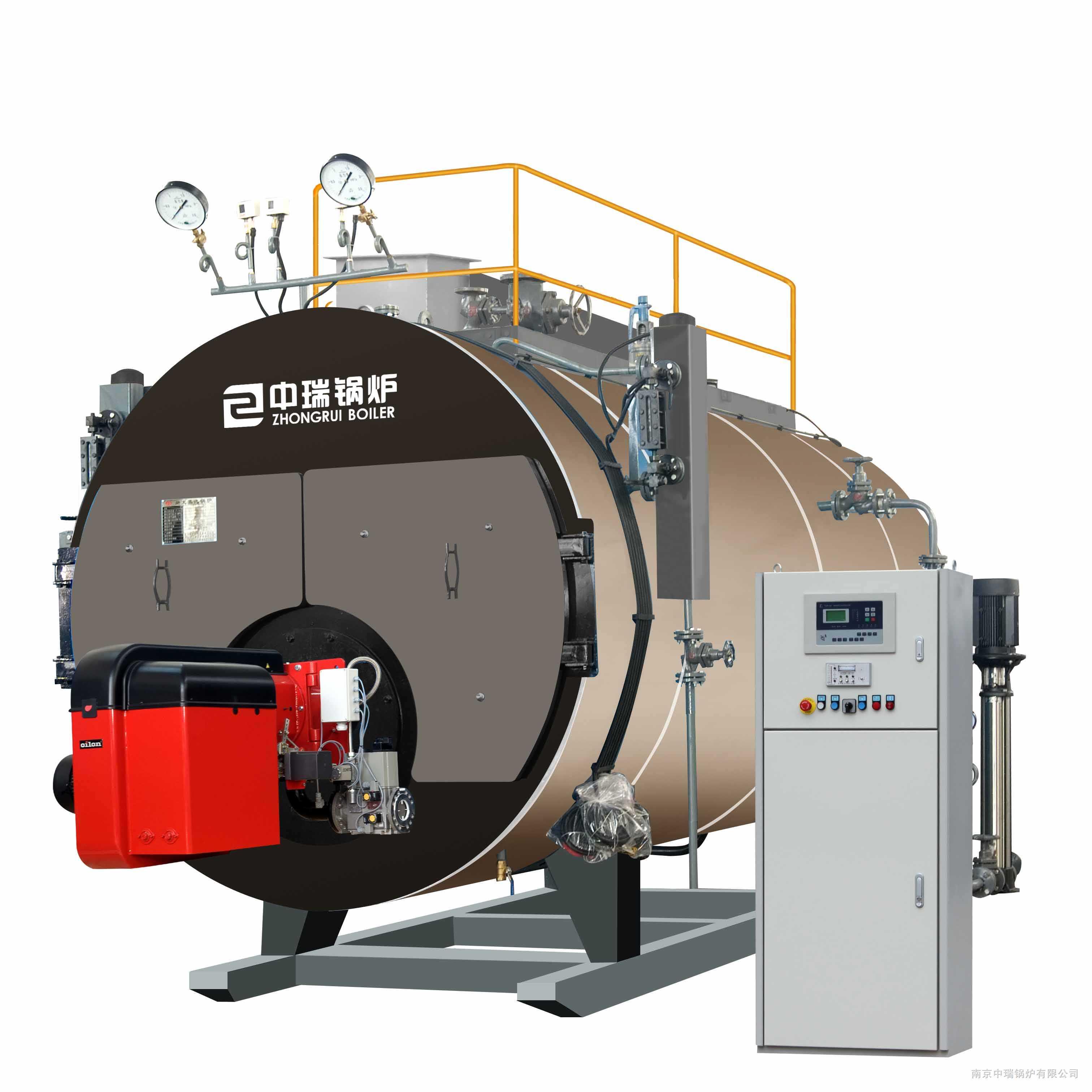 卧式冷凝蒸汽锅炉-南京中瑞锅炉有限公司