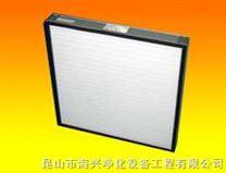 高效無隔板空氣過濾器