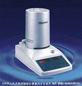 SFY-20红外水份测定仪