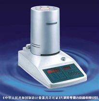快速红外水分测定仪参数