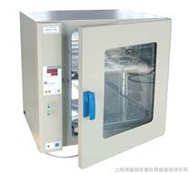 熱空氣消毒箱GR-246