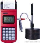 MH320里氏硬度计 里氏硬度仪 便携式硬度计 携带式硬度计 天津硬度计价格