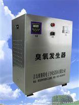沈阳臭氧发生器-沈阳臭氧发生器厂家