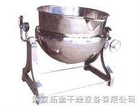 可倾式反应锅/可倾搅拌式反应锅/反应锅