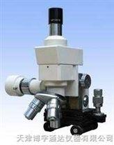 现场金相显微镜