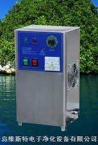 常州臭氧發生器-常州臭氧發生器價格
