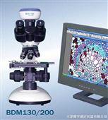 BDM数码显微镜