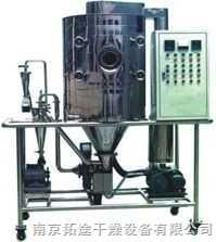 供應LPG高速離心噴霧干燥機
