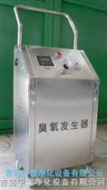 臭氧灭菌机理/臭氧发生器