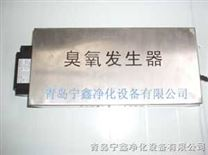 空氣消毒臭氧發生器/臭氧發生器/臭氧設備