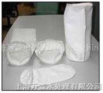 袋式过滤器滤袋、聚丙烯滤袋、尼龙滤袋、聚酯滤袋