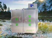 呼和浩特臭氧发生器-呼和浩特臭氧发生器厂家