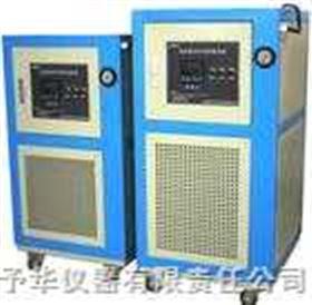巩义市予华仪器有限责任公司专业生产高低温循环装置!咨询电话:0371-64285816