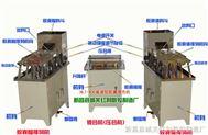 HLT-400--硬胶囊灌装机、药用胶囊灌装机