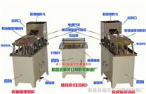 HLT-400--硬膠囊灌裝機、藥用膠囊灌裝機
