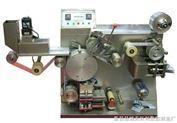 大蜜丸铝塑包装机|蜜丸包装机|药片包装机