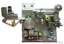 大蜜丸鋁塑包裝機|蜜丸包裝機|藥片包裝機