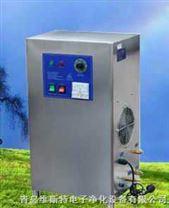 蘭州臭氧發生器-蘭州臭氧發生器價格